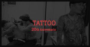 tatoo-bamfest-off