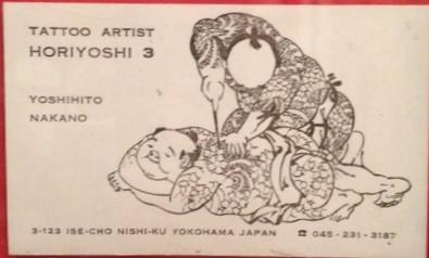 Horiyoshi-III